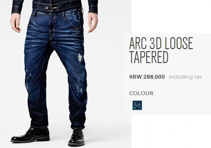 G-Star RAW ARC 3D LOOSE TAPERED + 지스타 키홀터