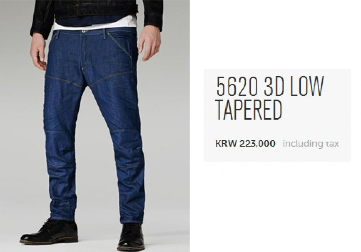 G-Star RAW 5620 3D LOW TAPERED + 지스타 키홀터